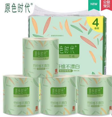 韶能本色 原木家用竹纤维卷筒纸厕所纸巾卫生纸不漂白原生竹浆