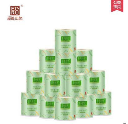 韶能本色 家用卷筒纸家庭装卫生纸 优质本色竹浆厕纸纯净有心卷纸