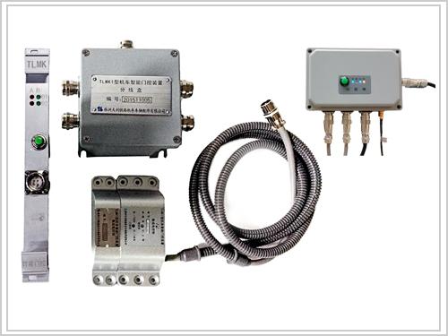 TLMK1型机车智能门控装置