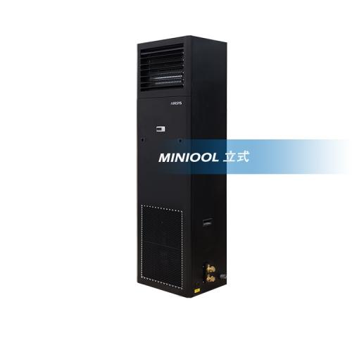 阿爾西MINICOOL小型機房專用空調
