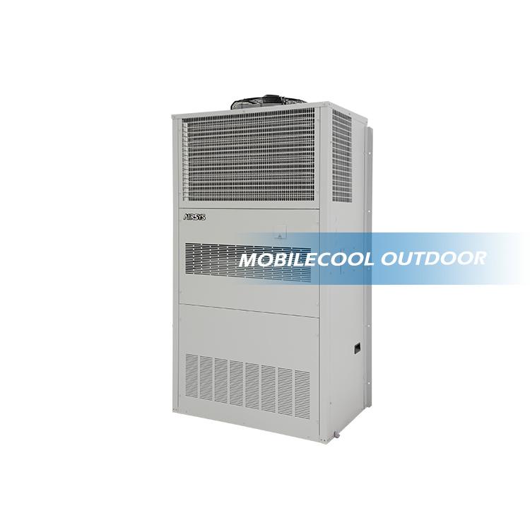 阿爾西MOBILECOOL-OUTDOOR 一體式室外安裝基站專用空調機組