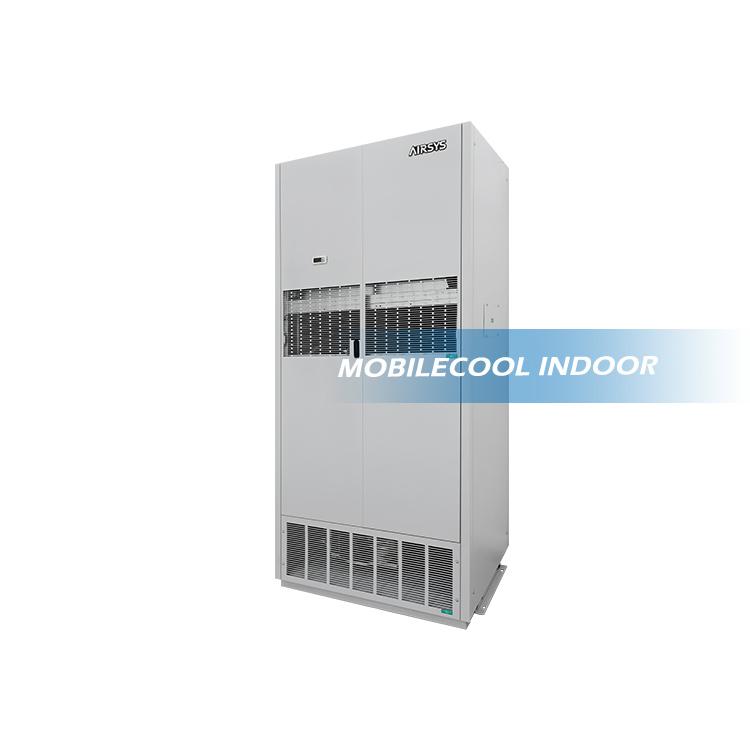 阿爾西MOBILECOOL-INDOOR 一體式室內安裝基站專用空調機組