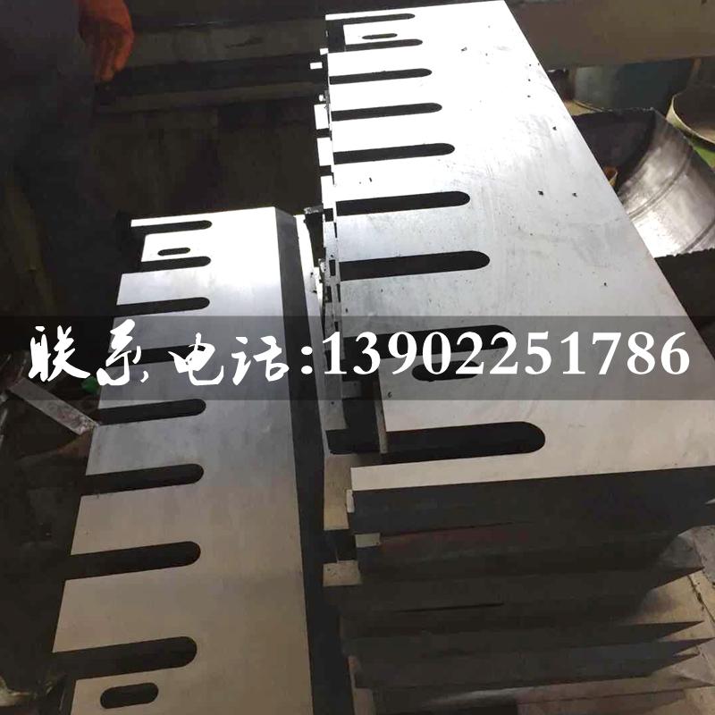 鼓式木材削片机刀片打料碎料机刀片BX216218型号