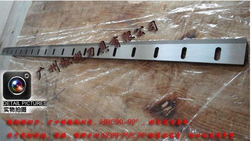长江高速横切机刀片丨瓦楞纸滚切刀丨卷筒纸分切机刀片 厂家直销
