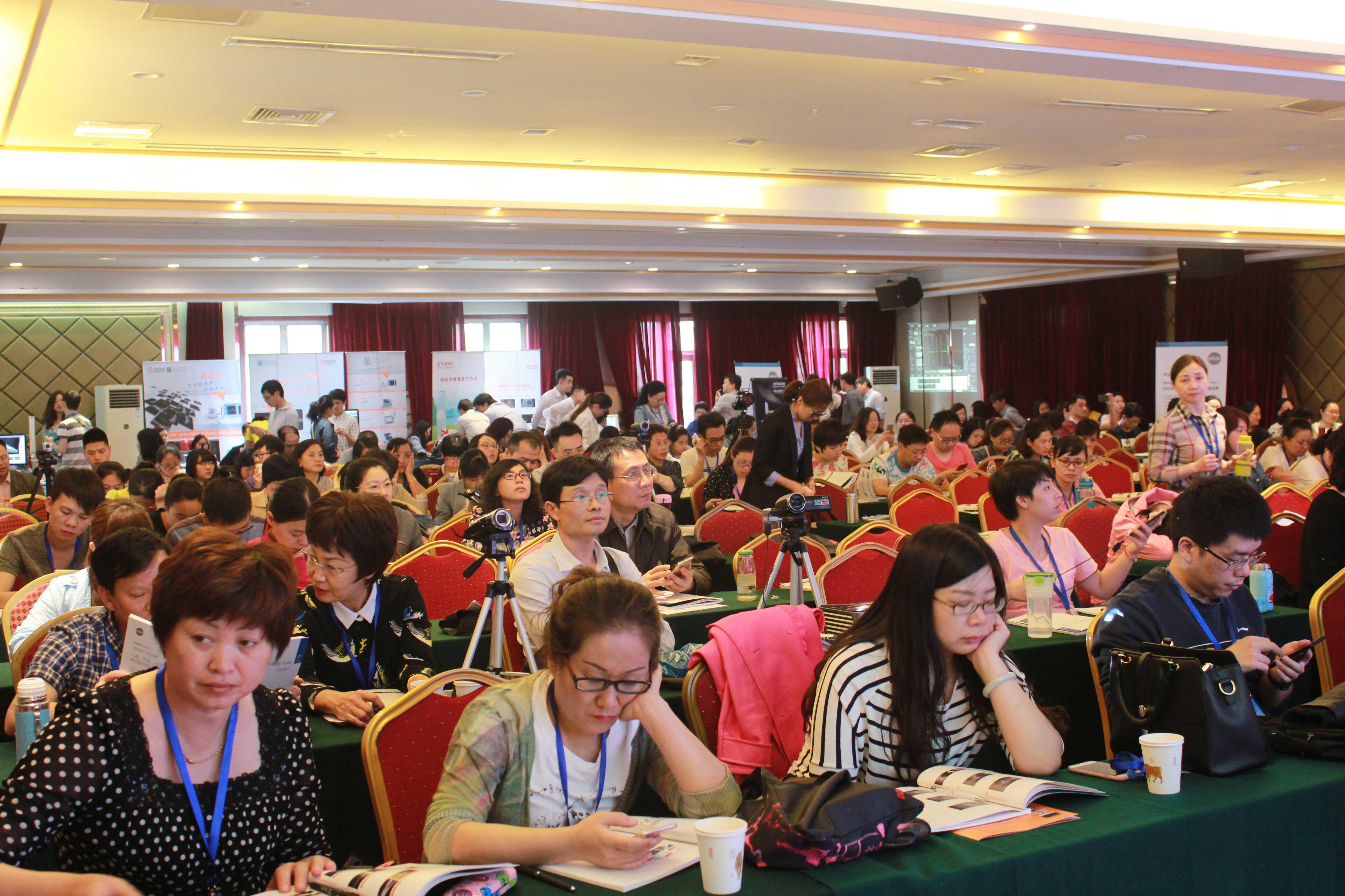 首页-北京医帆前程文化发展中心
