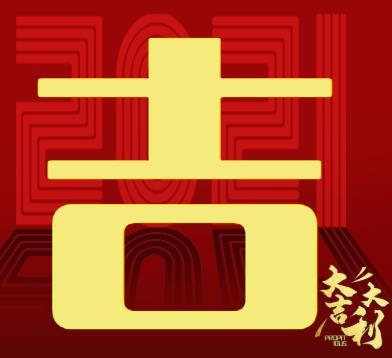 忻州黄金回收电话忻州回收黄金价格高选君悦黄金回收公司开来欣悦店