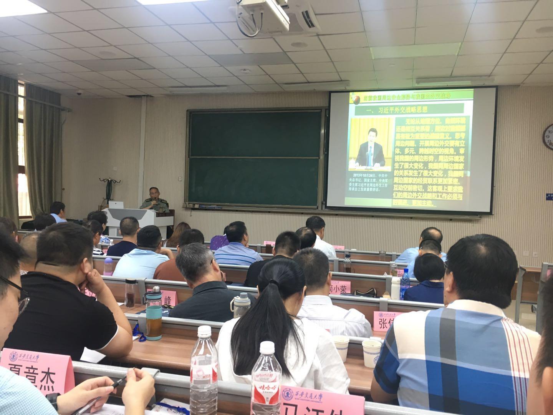 宣城银协在西安举办高管研修班