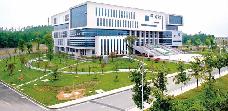 职业技术学院图书馆