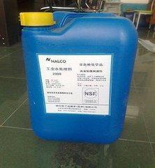 水质稳定剂,阻垢剂