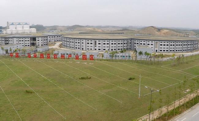 钦州市中马产业园