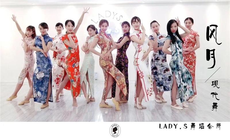 青岛舞蹈 LadyS中国风旗袍现代舞《风月期货下载》