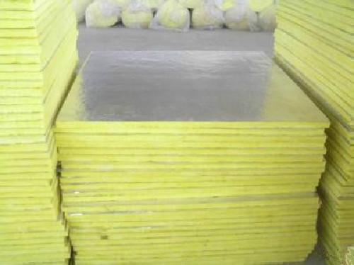 單面防火鋁箔玻璃棉闆