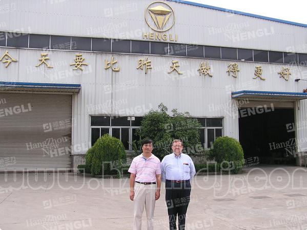 美國URT公司總裁F.Ronald Vidil7月15日造訪恒力電機