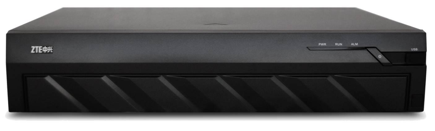 经典版高清视频会议终端ZXV10 T800