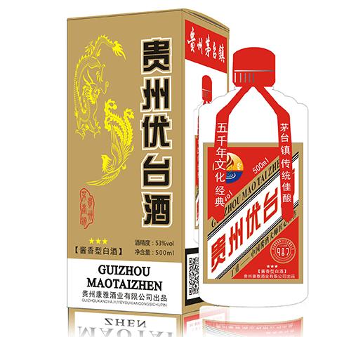 贵州伏台酒·三星