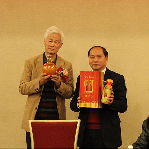中国和统酒