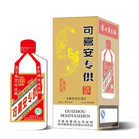 可喜安专供酒·卡盒