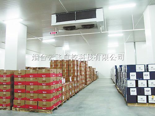 冷库测温系统厂家/冷库温度监测系统安装公司