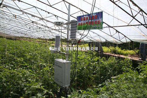 智慧农业监控管理系统公司_温室大棚物联网监控系统安装厂家