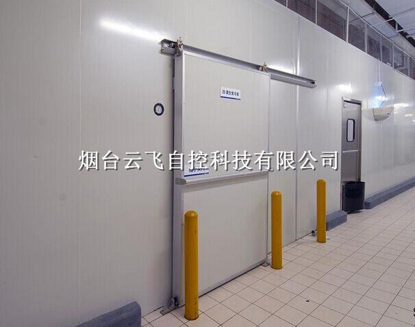 气调库温湿度监测系统公司/气调冷库气体监控系统安装厂家