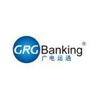 广州广电运通金融电子股份有限公司
