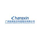 广州航新航空科技股份有限公司