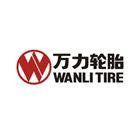 广州市华南橡胶轮胎有限公司