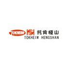 托肯恒山科技(广州)有限公司