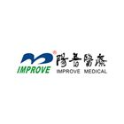 广州阳普医疗科技股份有限公司