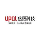 广州悠派智能展示科技有限公司