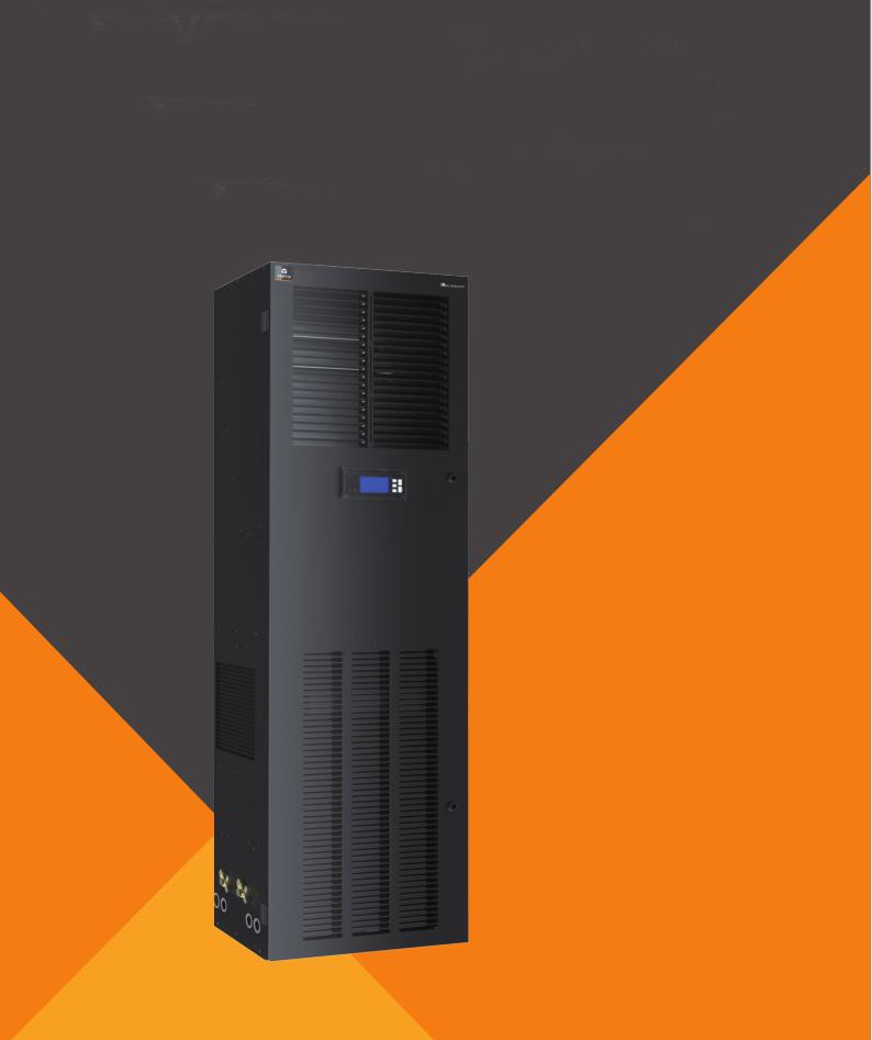 DataMate3000系列高能效型机房专用空调