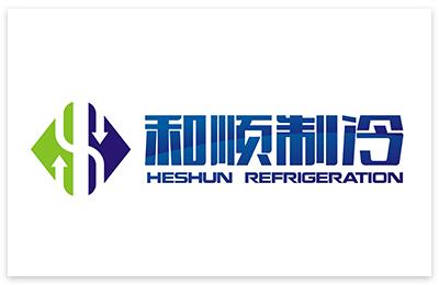 安徽和顺制冷设备股份有限公司