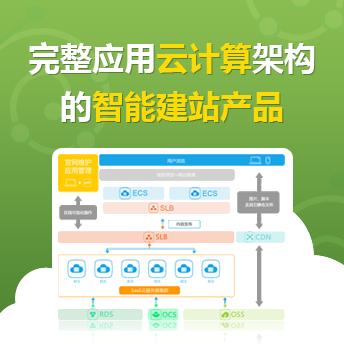 云·企业官网5.1