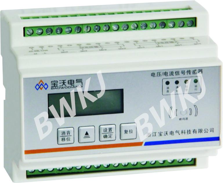 BW-PM 消防设备电源监控(电流/电压传感器)