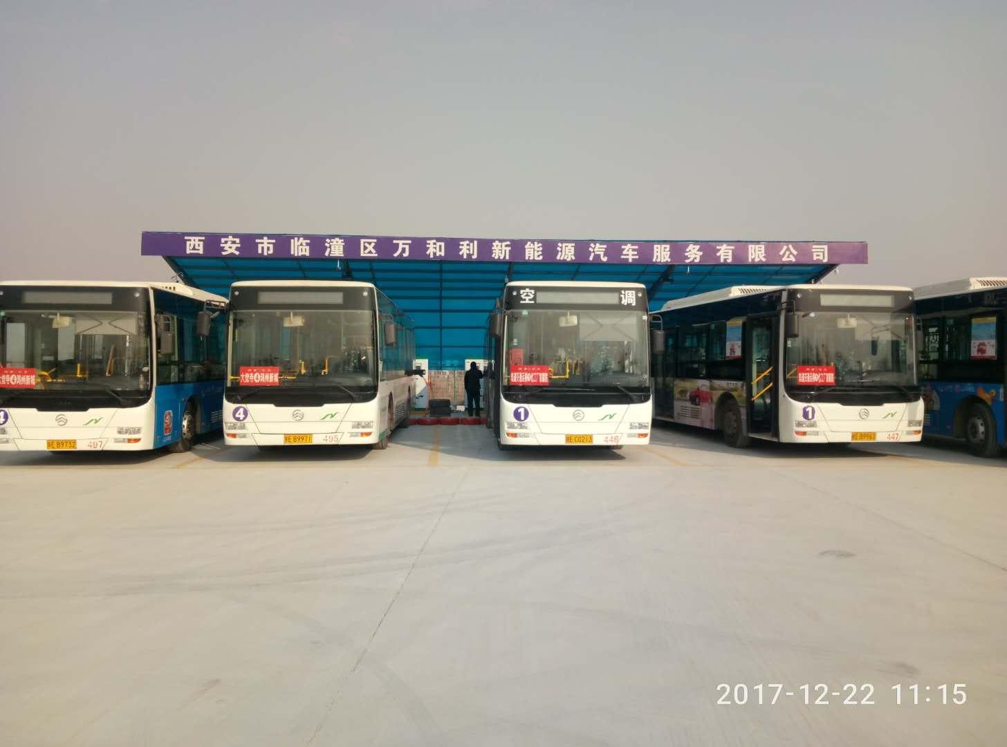 陕西渭南公交充电站