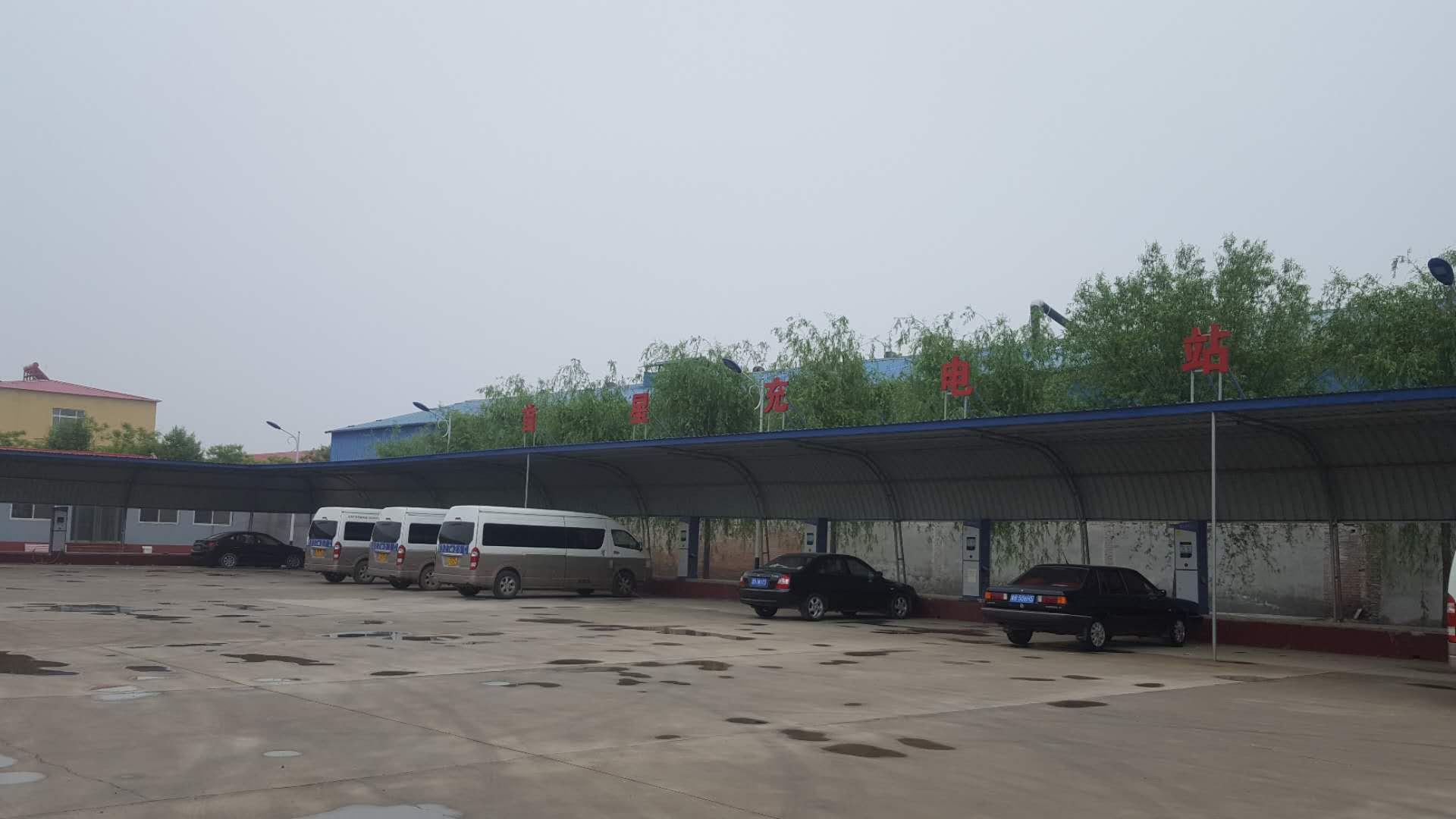 首星廠區充電站