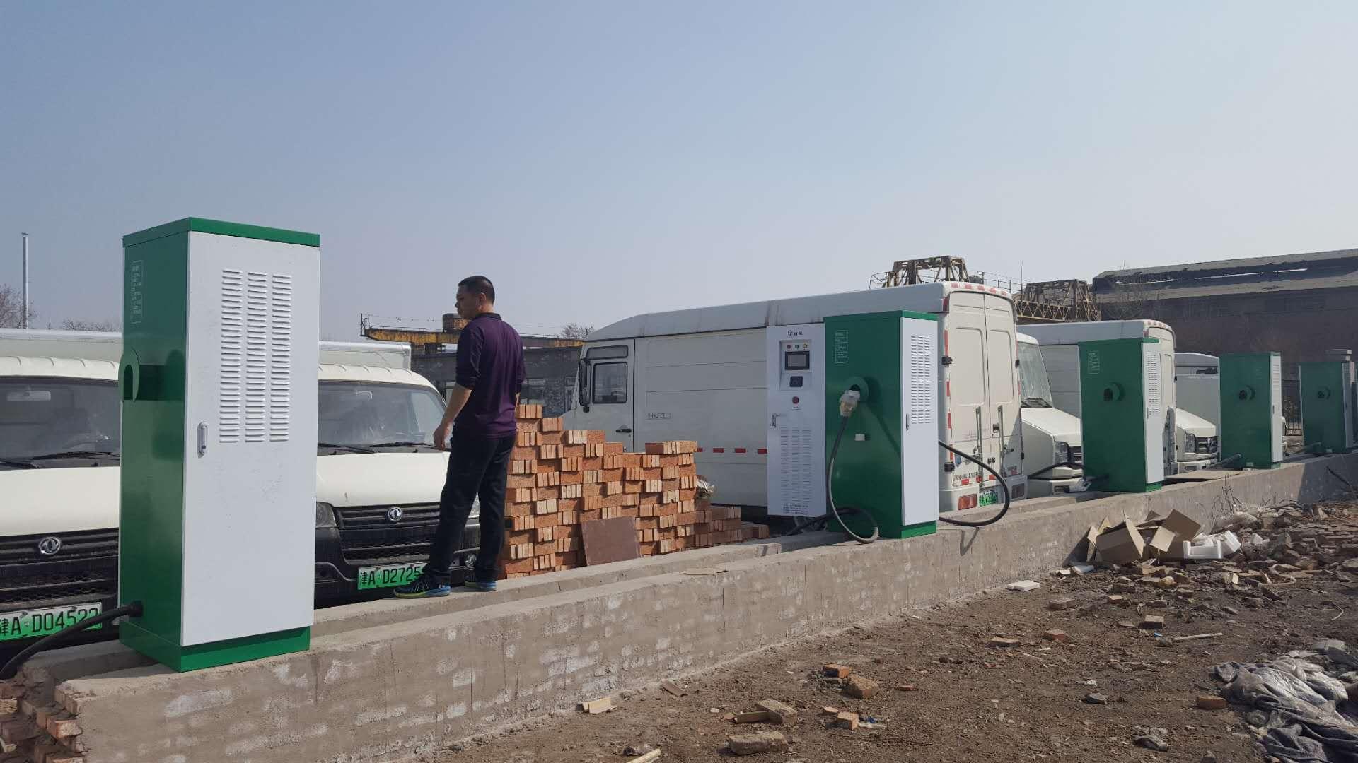 天津汽车贸易公司充电区