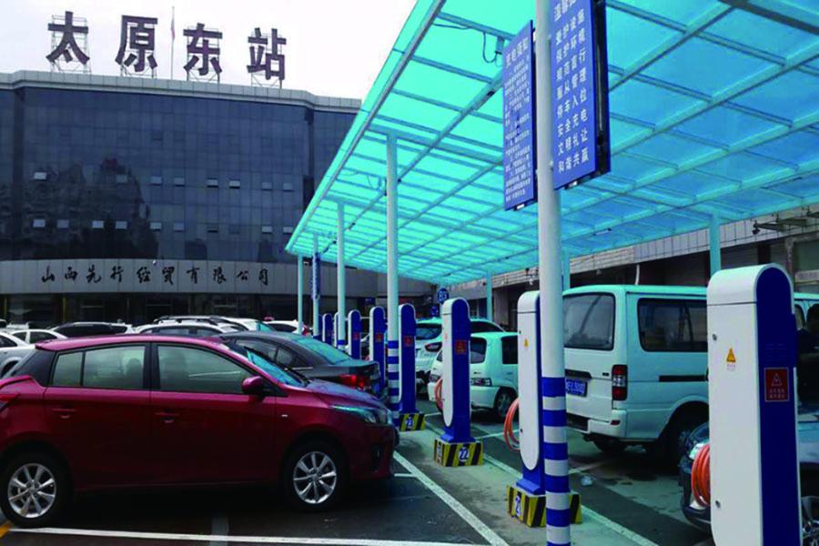 太原东站充电站