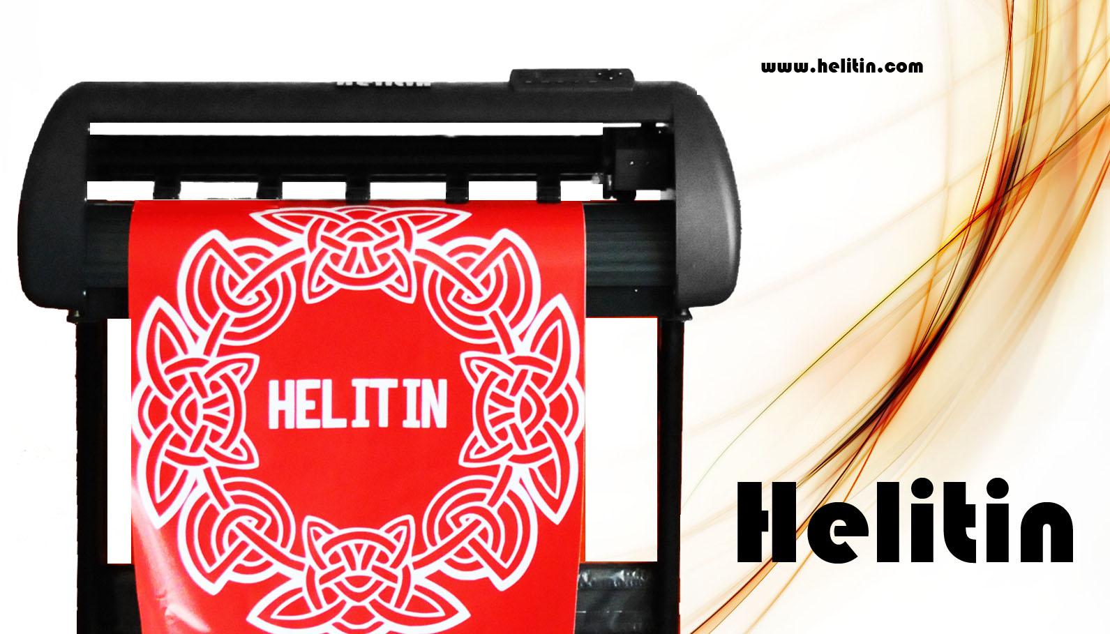 helitin-K720A刻字机