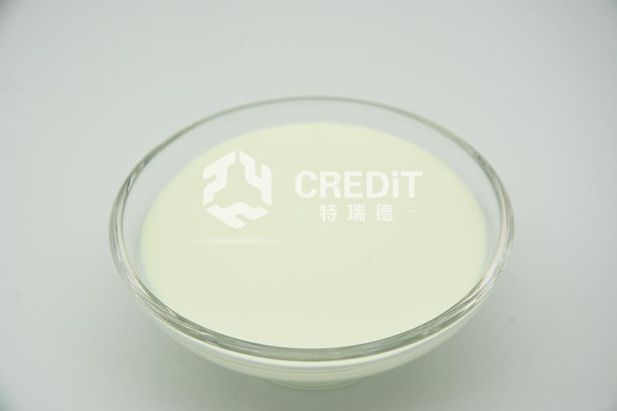 荧光增白剂ER-II