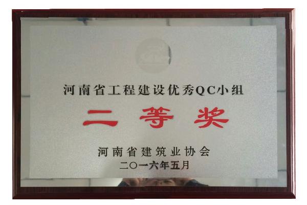 亚博体彩官网首页