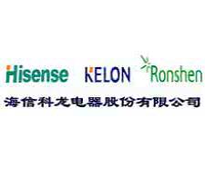 海信科龙电器股份有限公司