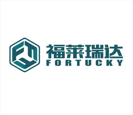 深圳市福莱瑞达智能物流系统有限公司