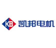 珠海凯邦电机制造有限公司