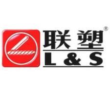 广东联塑科技集团股份有限公司