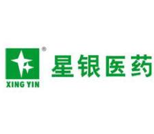 深圳市星银医药有限公司