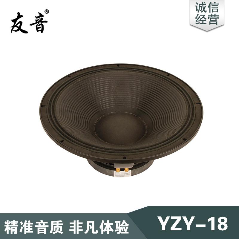 YZY-18