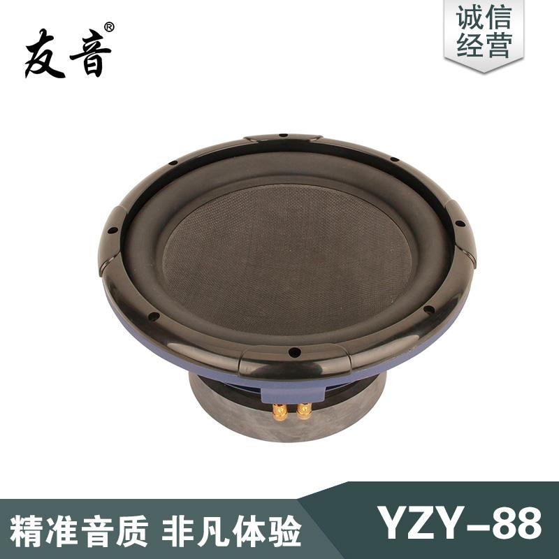 YZY-88