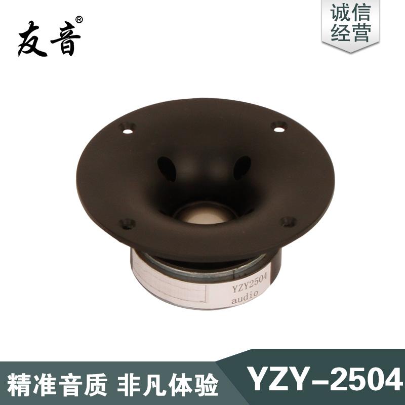 YZY-2504