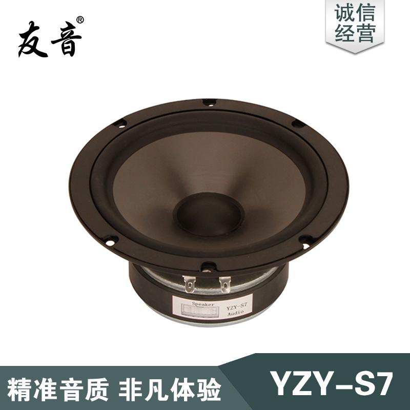 YZY-S7